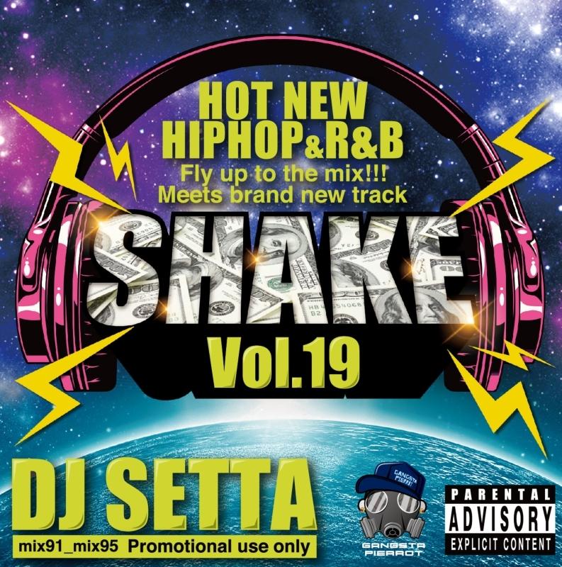 新譜 ヒップホップ シリーズShake Vol.19 / DJ Setta