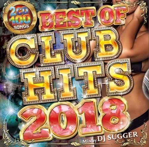 2018 ヒップホップ ブラックミュージック ドレイク ダディーヤンキー duraBest Of Club Hits 2018 / DJ Sugger