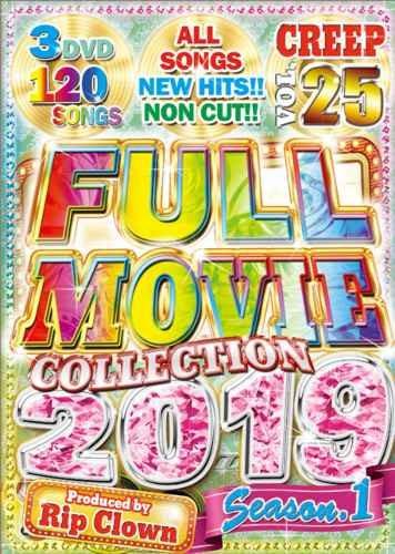 2019 PV フルムービー CNCO カーリーレイジェプセンCreep Vol.25 Best Of 2019 Season.1 / Rip Clown