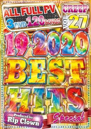洋楽DVD 3枚組 完全 ノーカット フルムービー ショーン ポール カミラカベロCreep Vol.27 Best Of 2019-2020 / Rip Clown