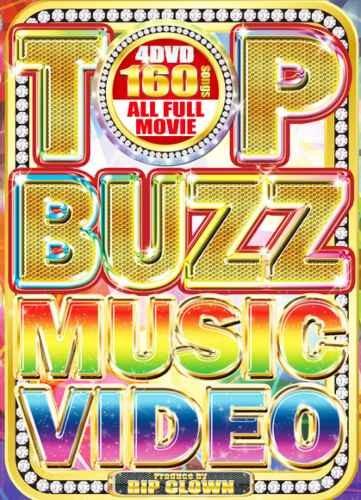洋楽DVD トレンド PV MV アリアナグランデ ブルーノマーズTop Buzz Music Video / Rip Clown
