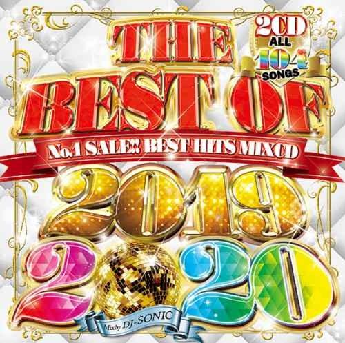 2019 2020 クラブミュージック クリスブラウン ドレイクThe Best Of 2019-2020 -2CD- / DJ Sonic