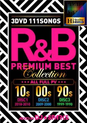 R&B 洋楽 DVD 名曲 PV ミュージックビデオ ドライブ カミラカベロ ニーヨR&B Premium Best Collection / DJ★Sparks