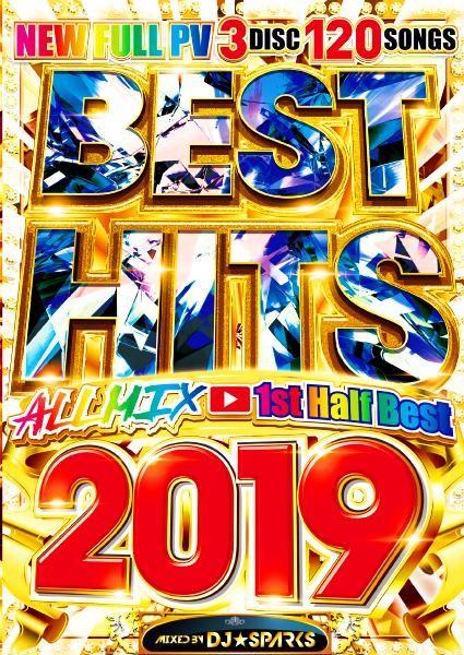 2019 上半期 ベスト ジョナスブラザーズ アリアナグランデ アヴィーチー フルPVBest Hits 2019 -1st Half Best- / DJ★Sparks