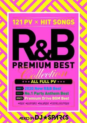 洋楽DVD R&B ベスト カミラカベロ ブルーノマーズR&B Premium Best Collection / DJ★Sparks