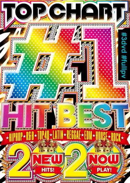 3枚組 洋楽PV集 2020 新旧 デュアリパ ピットブル#1 Hit Best 2020 / DJ★Sparks