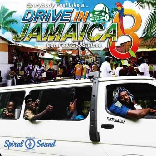 スパイラルサウンド Spiral Sound ドライブ サマー Summer レゲエ ジャマイカ Drive In Jamaica 8 / Spiral Sound