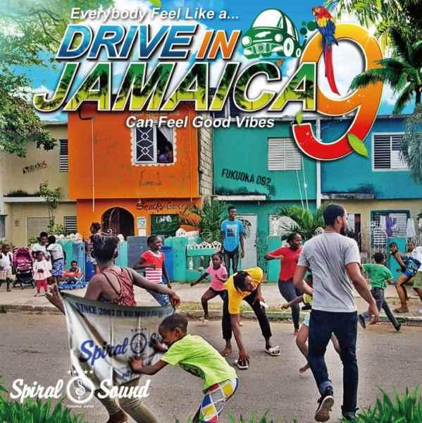 レゲエ ジャマイカ 夏 BGMDrive in Jamaica 9 / Spiral Sound