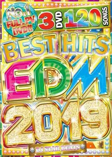 EDM エレクトロ 2019 フルPV カイゴ アランウォーカーBest Hits EDM 2019 / DJ Star Beats