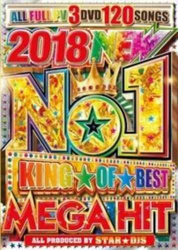 2018 Top40 EDM ポップス ジョナスブルー フィフスハーモニー2018 New No.1 Mega Hit King Of Best / Star★Djs