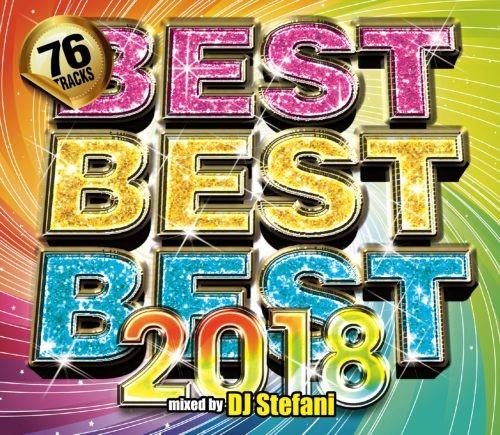 2018年・ヒット曲・ベスト・フローライダー・ピットブル・カミラカベロBest Best Best 2018 / DJ Stefani
