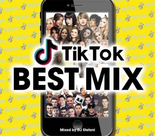 Tik Tok ティックトック 話題曲 ベッキーG ブルーノマーズTik Tok Best Mix / DJ Stefani