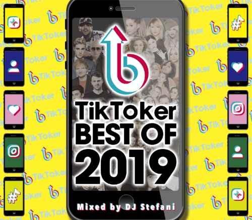 2019 ティックトック 2019 ベスト ショーン・キングストン ビヨンセTik Tocker Best Of 2019 / DJ Stefani