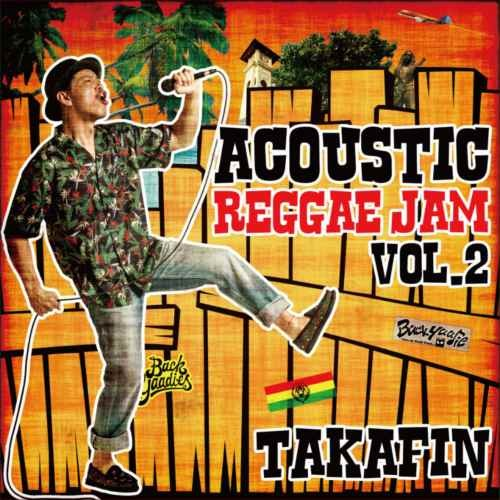 レゲエ・アコースティックアルバム・TAKAFINTakafin Acoustic Reggae Jam Vol.2 / Takafin