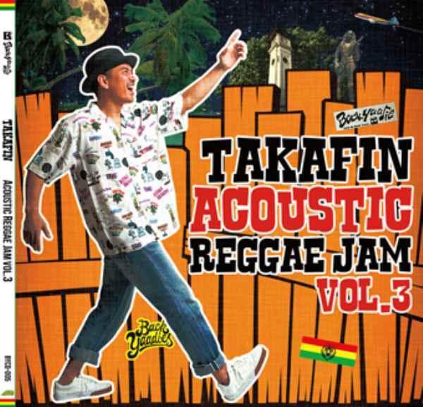 アルバム アコースティック レゲエ タカフィンTakafin Acoustic Reggae Jam Vol.3 / Takafin