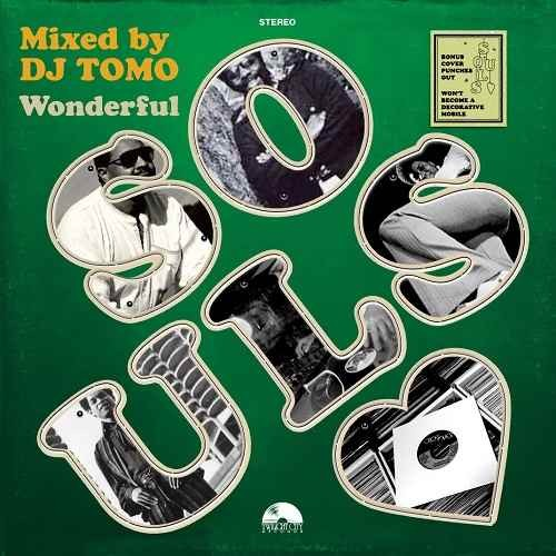 DJ Tomo 70年代 ソウルWonderful Souls / DJ Tomo(Twilight City Records)