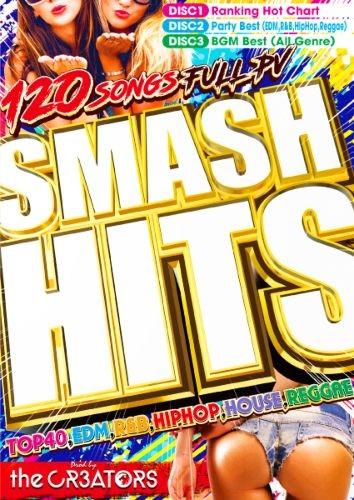 パーティー・ヒット曲・オースティンマホーン・ブルーノマーズSmash Hits / The CR3ATORS