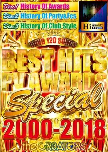 2000年代・ベスト・PV・ファレルウィリアムス・テイラースウィフト・エドシーランBest Hits PV Awards 2000-2018 / The Cr3ators