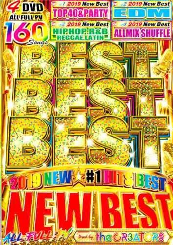 The CR3ATORS トレンド PV MV 2019 アリアナグランデ ピットブルBest Best Best 2019 New Best / The CR3ATORS