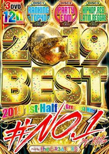 The CR3ATORS 2019 上半期 ベスト PV MV ジェイソンデルーロ カミラカベロ2019 Best -1st Half Greatest Hits- / the Cr3Ators