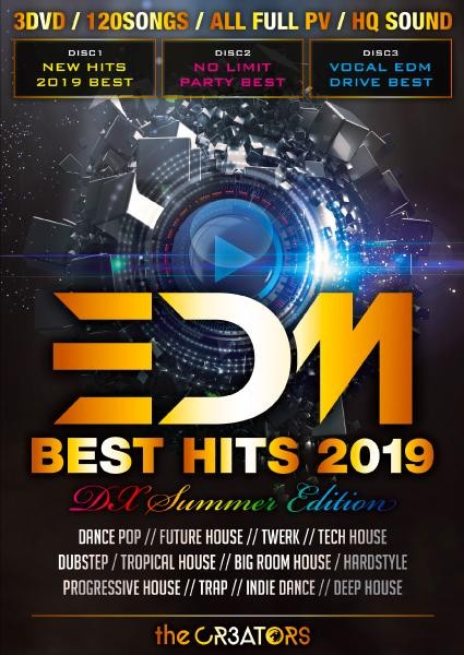 2019年EDM満載!!!【洋楽DVD・MixDVD】EDM Best Hits 2019 / the CR3ATORS【M便 6/12】