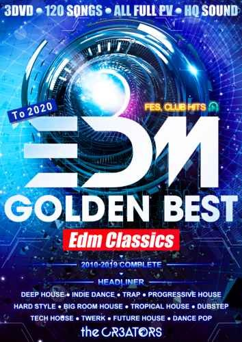 歴代の定番EDM完全網羅!【洋楽DVD・MixDVD】EDM Golden Best -EDM Classics 2010-2019- / the CR3ATORS【M便 6/12】