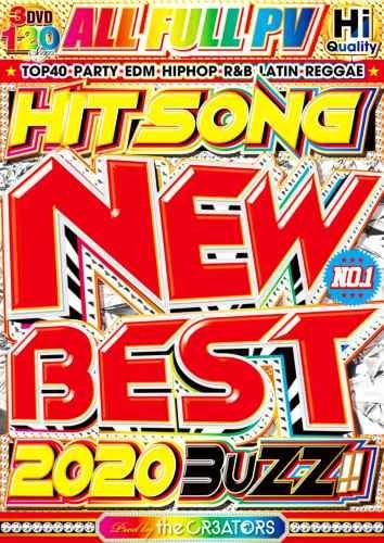 2020 トレンド ベスト カミラカベロ ジェイソンデルーロNew Best -Hit Song 2020 Buzz- / the CR3ATORS