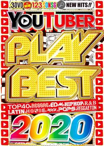 Youtubeで皆が見ている最新のヒット曲!【洋楽DVD・MixDVD】New Hits!! Youtube Play Best 2020 / the CR3ATORS【M便 6/12】