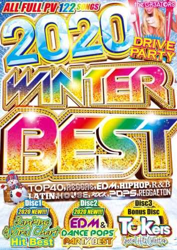 洋楽DVD 3枚組 冬から春 最強ベスト 2020 気分で選べる アゲアゲMix2020 Winter Best / the CR3ATORS