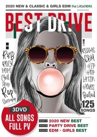 洋楽 DVD ドライブベスト 女性ボーカルのEDMも収録 最新&歴代 3枚組 Best PV Drive / the CR3ATORS