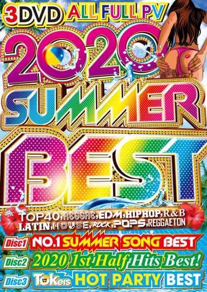 2020 夏ドライブ アゲアゲ曲 3枚組 車BGM率高め ジョナスブルー カルヴィンハリス2020 Summer Best / the CR3ATORS
