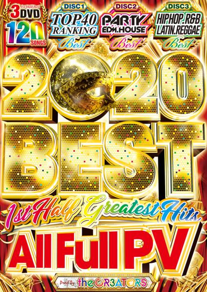 今年も完璧!2020年神半期ベスト! 洋楽DVD MixDVD 2020 Best -1st Half Greatest Hits- / the CR3ATORS【M便 6/12】