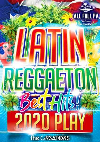ラテン レゲトン 2020 ピットブル シャキーラLatin & Reggaeton Best 2020 / the CR3ATORS