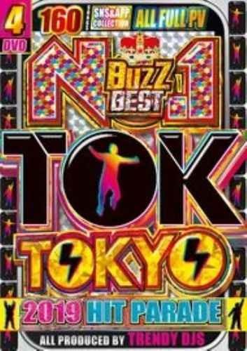 ティックトック トレンド テイラースウィフト ケイティーペリーNo.1 Tok Tokyo 2019 Hit Parade / Trendy DJS