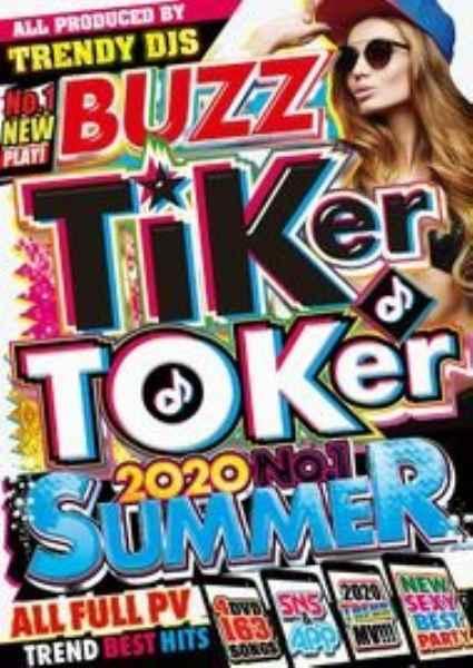 2020 PV集 ティックトック バズ曲 人気曲Buzz Tiker Toker 2020 No.1 Summer / Trendy DJS
