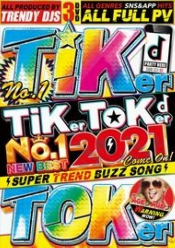 ティックトッカー 2021 バズ曲 人気 PV集Tiker Toker No.1 New Best 2021 Come On / Trendy DJS