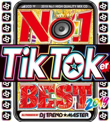 Tik Tok ティックトック 話題曲 カミラカベロ マルーン5No.1 Tik Toker Best 2019 / DJ Trend★Master