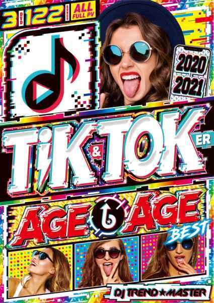 2021 2020 ティックトック 3枚組 フルPV集 今買うべきトレンドDVD2020-2021 Tik & Toker Age Age Best / DJ Trend Master