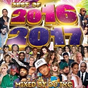ヒット曲満載!最後まで誰でも楽しめる一枚!【洋楽CD・MixCD】Best Of 2016-2017 / DJ TKC【M便 1/12】