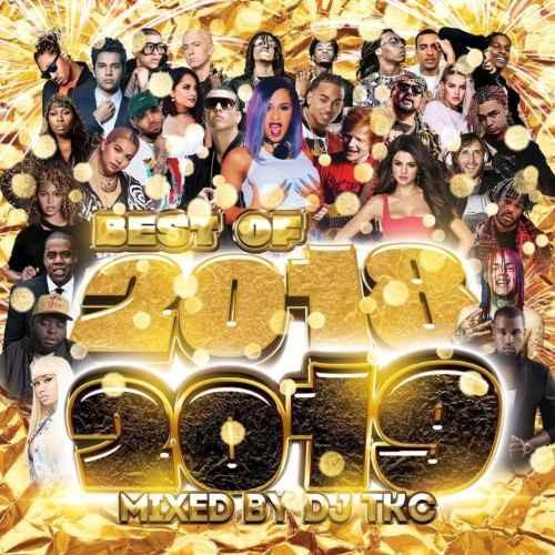 DJ TKC 2018 2019 ベスト Daddy Yankee ダディーヤンキー DuraBest Of 2018-2019 / DJ TKC