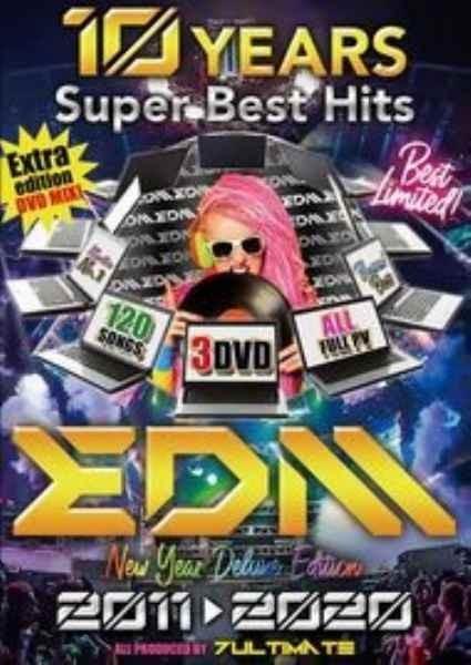 EDM 10年間 ベスト 永久保存版 スティーヴアオキ10 Years Super Best Hits EDM 2011-2020 / 7 Ultimate