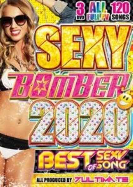 3枚組 セクシーソング 洋楽PV集 2020 Sexy Bomber 2020 Best Of Sexy Song / 7 Ultimate