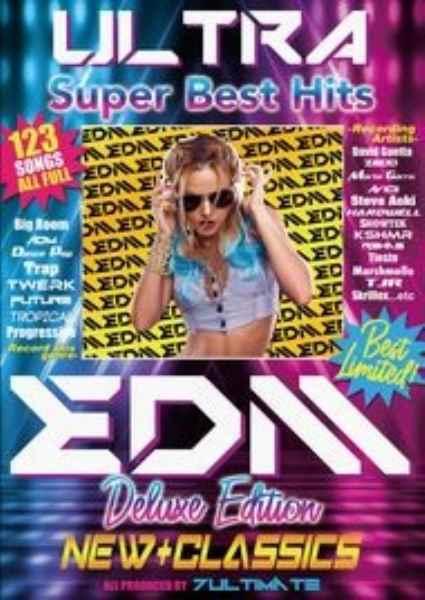 EDM 新旧 名曲 フルムービー アゲアゲUltra EDM New+Classics / 7 Ultimate