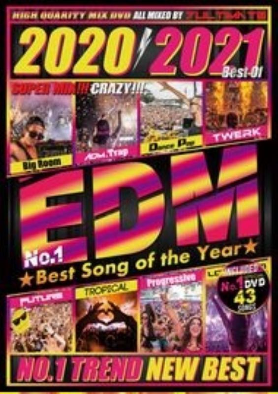 EDM クラブヒッツ PV集 デヴィッドゲッタ アイコナポップ2020-2021 Best Of EDM / 7 Ultimate