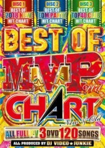 ヒット曲・人気・ピットブル・セレーナゴメス・アヴィーチーBest Of MVP Hit Chart New&Old / DJ Video★Junkie
