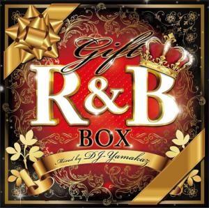 美メロR&B、正統派R&Bが大好きな人へ!【洋楽 MixCD・MIX CD】Gift R&B Box / DJ Yamakaz【M便 2/12】