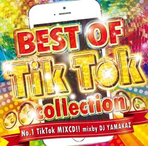 DJ Yamakaz Tiktok Tik tok ティックトック カミラカベロ アヴリルラヴィーンBest Of Tik Tok Collection / DJ Yamakaz