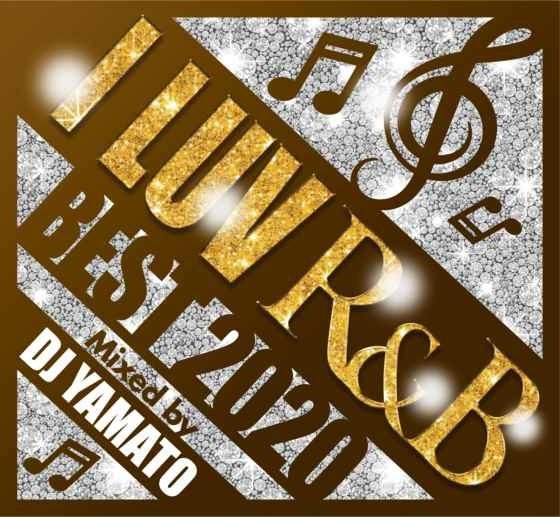 2020 洋楽  スウィートな最新 R&B を厳選! アリアナグランデ マライアキャリーI Luv R&B Best 2020 / DJ Yamato
