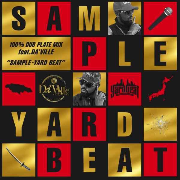 レゲエ ダブミックス ヤードビートSample -100% Dub Plate Mix feat.Da'Ville- / Yard Beat