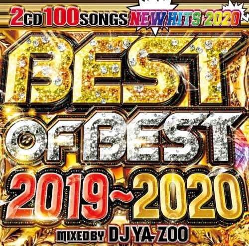 ベスト 2019 2020 DJヤズー ニッキーミナージュ クリスブランBest Of Best 2019-2020 / DJ Ya-Zoo